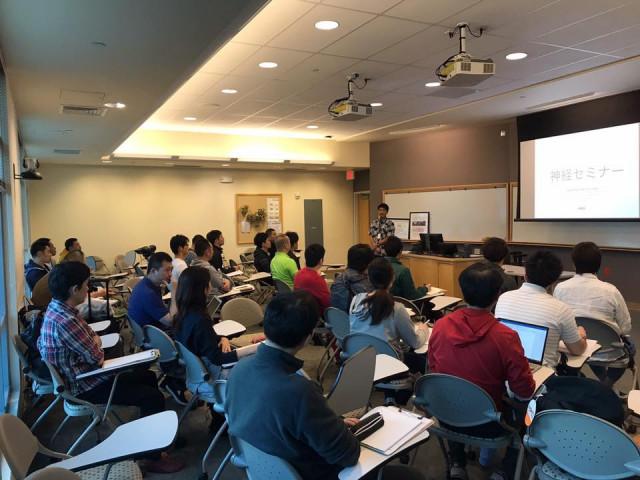 ハワイ大学アスレティックトレーナーの先生の講義